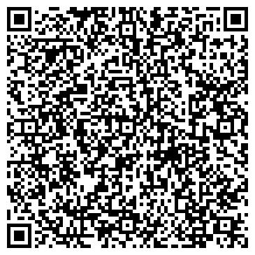QR-код с контактной информацией организации БРАТСКИЙ КОМБИНАТ ХЛЕБОПРОДУКТОВ