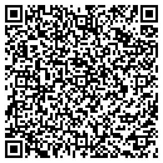 QR-код с контактной информацией организации БРАТСКОЕ МОЛОКО, ОАО
