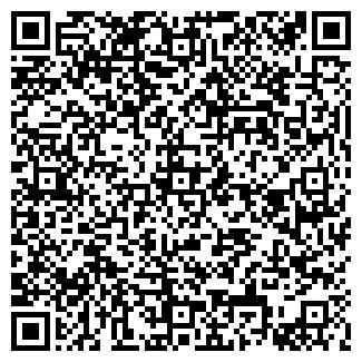 QR-код с контактной информацией организации ПУРСЕЙ АГРОФИРМА