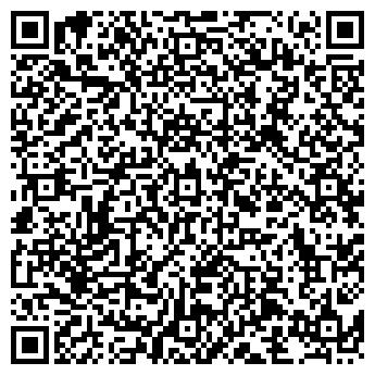 QR-код с контактной информацией организации БРАТСКСТРОЙКОМПЛЕКТ-1, ОАО