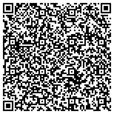 QR-код с контактной информацией организации БРАТСКОЕ ДОРОЖНО-СТРОИТЕЛЬНОЕ ПРЕДПРИЯТИЕ, ОАО