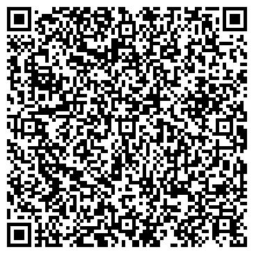QR-код с контактной информацией организации БРАСКАНЫ ЛЕСОПРОМЫШЛЕННАЯ ФИРМА, ООО