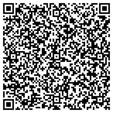 QR-код с контактной информацией организации БРАТСКИЙ КОМПЛЕКСНЫЙ ЛЕСПРОМХОЗ, ОАО