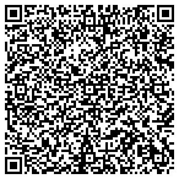 QR-код с контактной информацией организации ООО БАЙКАЛ, ПРОИЗВОДСТВЕННО-ТОРГОВАЯ КОМПАНИЯ
