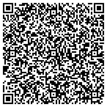 QR-код с контактной информацией организации БРАТСКЛЕСТОРГ ОПТОВО-РОЗНИЧНОЕ ПРЕДПРИЯТИЕ ТОРГОВЛИ