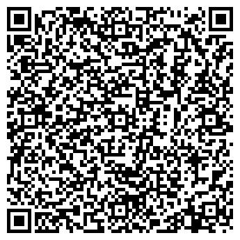 QR-код с контактной информацией организации БУРЛИНСКИЙ ХЛЕБОЗАВОД