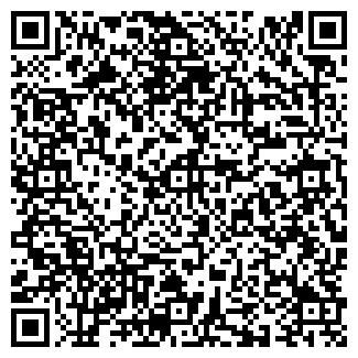 QR-код с контактной информацией организации РЭС ЖАЙЫЛСКИЙ
