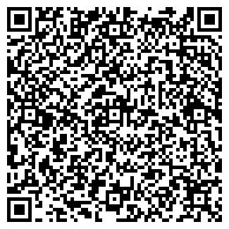 QR-код с контактной информацией организации ВЕРХ-АНУЙСКОЕ, ЗАО