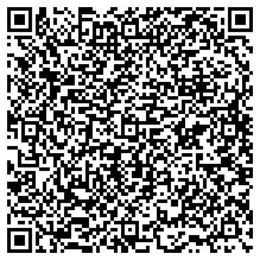 QR-код с контактной информацией организации БЫСТРОИСТОКСКАЯ МЕБЕЛЬНАЯ ФАБРИКА, ОАО