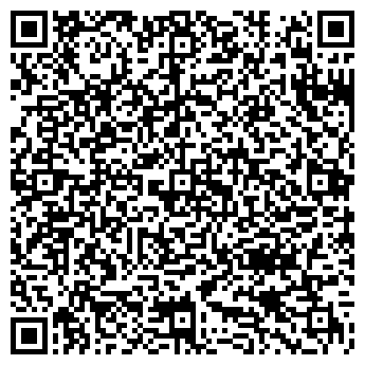 QR-код с контактной информацией организации ВЕНГЕРОВСКИЙ ЛЕСХОЗ