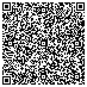 QR-код с контактной информацией организации ВЕНГЕРОВСКИЙ РАЙОННЫЙ КРАЕВЕДЧЕСКИЙ МУЗЕЙ