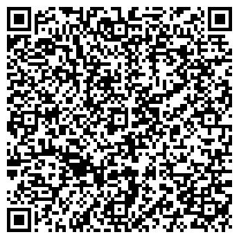 QR-код с контактной информацией организации ВЕНГЕРОВСКИЙ МОЛЗАВОД, ОАО