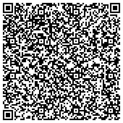 QR-код с контактной информацией организации Отдел Пенсионного фонда Российской Федерации  в Газимурско-Заводском районе