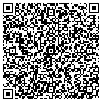 QR-код с контактной информацией организации ГОРНО-АЛТАЙСКИЙ АГРОСНАБ