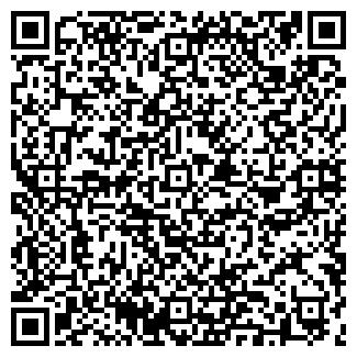 QR-код с контактной информацией организации ОАО ПОДГОРНЫЙ