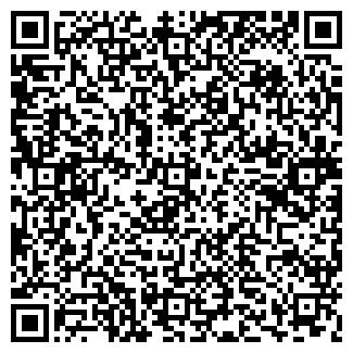 QR-код с контактной информацией организации СОЛО