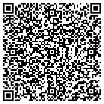 QR-код с контактной информацией организации ЦВЕТ ПТП, ООО