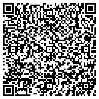QR-код с контактной информацией организации КАРАНТ, ООО