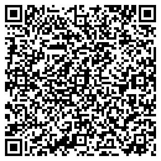 QR-код с контактной информацией организации КАНАС, ООО