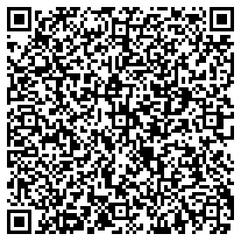 QR-код с контактной информацией организации ОАО ГОРНО-АЛТАЙСКСНАБСБЫТ