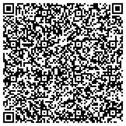QR-код с контактной информацией организации ГОРНЫЙ АЛТАЙ ГОСУДАРСТВЕННАЯ ТЕЛЕРАДИОВЕЩАТЕЛЬНАЯ КОМПАНИЯ