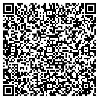 QR-код с контактной информацией организации ФИРМА АЗИЯ