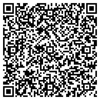 QR-код с контактной информацией организации АВТОБАЗА РПС