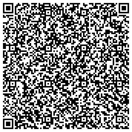 QR-код с контактной информацией организации ОАО ГОРНО-АЛТАЙСКИЙ ЗАВОД ЖЕЛЕЗОБЕТОННЫХ ИЗДЕЛИЙ