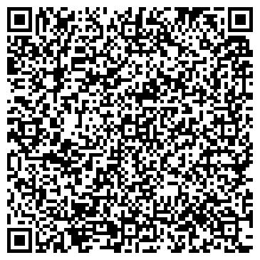 QR-код с контактной информацией организации АЛТЫН-ТУЯК/ЗОЛОТОЕ КОПЫТО