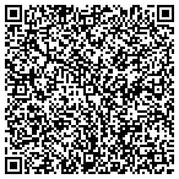 QR-код с контактной информацией организации АВТОКОЛОННА № 1931, ОАО