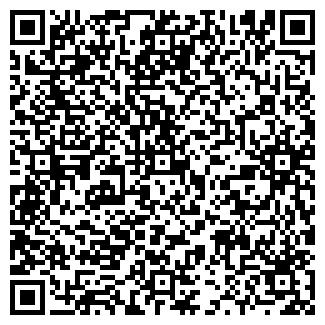 QR-код с контактной информацией организации ИСКРА, ТОО