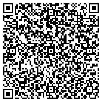 QR-код с контактной информацией организации МЕХАНИЗИРОВАННАЯ КОЛОННА № 180