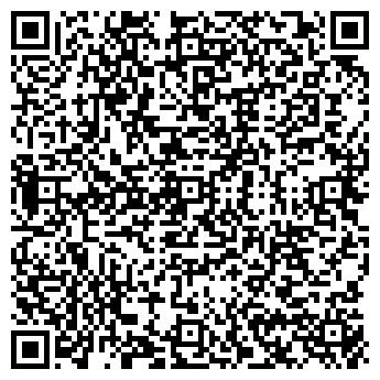 QR-код с контактной информацией организации ЭЛЕКТРОД, ОАО