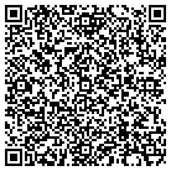 QR-код с контактной информацией организации ТАЙГИНСКИЙ ЛЕСОПУНКТ