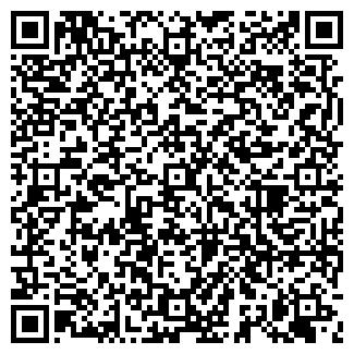 QR-код с контактной информацией организации ИНЕРТНИК