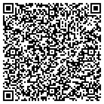 QR-код с контактной информацией организации ГУСИНООЗЕРСКАЯ ШАХТА