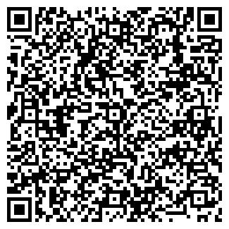 QR-код с контактной информацией организации ЖАРГАЛАНТА АКХ