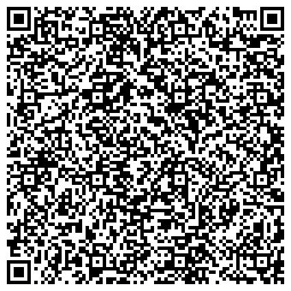 QR-код с контактной информацией организации ДЗЕРЖИНСКОЕ МНОГООТРАСЛЕВОЕ ПРОИЗВОДСТВЕННОЕ ПРЕДПРИЯТИЕ ЖИЛИЩНО-КОММУНАЛЬНОГО ХОЗЯЙСТВА