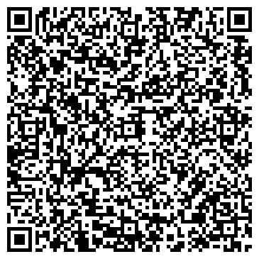 QR-код с контактной информацией организации ДЗЕРЖИНСКИЙ ЛЕСПРОМХОЗ, ГУП
