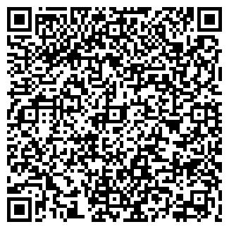 QR-код с контактной информацией организации ЦЕНТР, ЧП