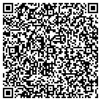 QR-код с контактной информацией организации КИНГ-САЙЗ