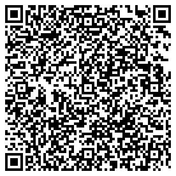QR-код с контактной информацией организации ДЗЕРЖИНСКОЕ РСУ