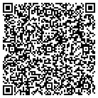 QR-код с контактной информацией организации ДЗЕРЖИНСКОЕ ДРСУ