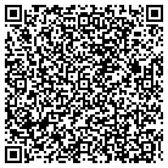 QR-код с контактной информацией организации ТАЙМЫРКОММУНИКАЦИЯ
