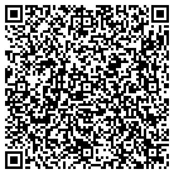 QR-код с контактной информацией организации ТАЙМЫРНЕФТЕГАЗГЕОЛОГИЯ, ОАО