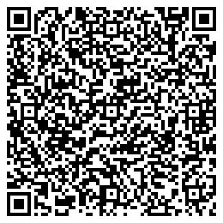 QR-код с контактной информацией организации АО ЭРИДАН-ДЕКОР