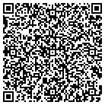QR-код с контактной информацией организации МОТОВИЛО ВЕРА ЮРЬЕВНА, ИП