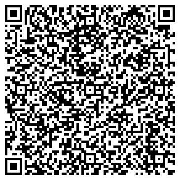 QR-код с контактной информацией организации САЙТИЕВА ТАБАРИК БАУДИЕВНА, ИП