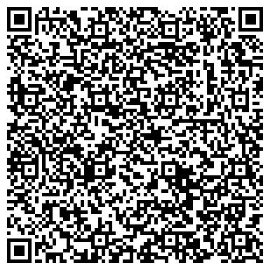 QR-код с контактной информацией организации ТАЙМЫР РЕГИОНАЛЬНАЯ ГОСУДАРСТВЕННАЯ ТЕЛЕРАДИОВЕЩАТЕЛЬНАЯ КОМПАНИЯ
