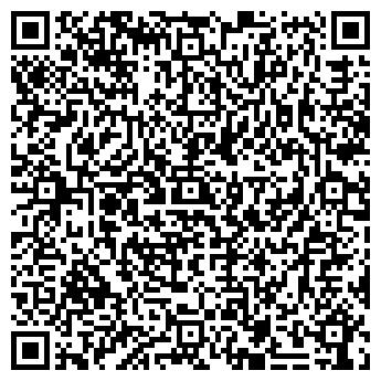 QR-код с контактной информацией организации КОМПЛЕКС БЫТОВЫХ УСЛУГ, МУП